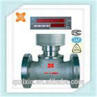 DN300 Flow Water Sensor Meter