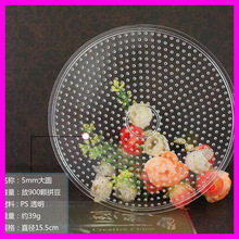 PegBoards for 5mm mini hama beads plastic pegboard Clear toy pegboards Large Square Hama Perler Bead Board