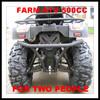 Factory Direct Sale 500CC Cheap ATV Quad