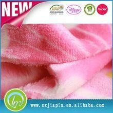 Modern best sell cheap polar fleece fabric
