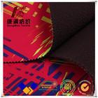 3-Layers Laminated Printed Softshell Jacket Fabric