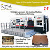 RYZ1080 High speed Flat bed Die cutting Machine with semi- auto stripping