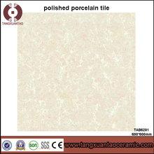 good quality foshan price polished tile porcelain for living room