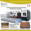 High speed 1060 Auto die cutting machine price for cardboard with stripping CE