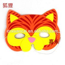 Best price cheap EVA fox animal mask for kids Halloween festival