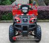 X-mas selling 150cc farm equipment atv with inside reverse gear