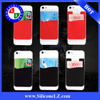 2014 New Promotional Products Novelty Items silicone smart wallet, Silicone smart wallet cell phone