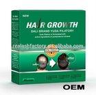 Chinese herbal YUDA hair growth serum/ fast hair regrowth