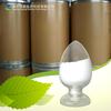 Best quality 99% Glutathione/GSH Reduce Cas 70-18-8 USP32
