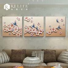 modern flower wall art oil painting
