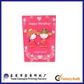 chinês artesanal de luxo de convite de casamento cartão de impressão