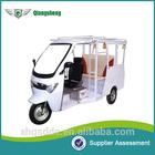 2014 china lexus cheap three wheel electrombile
