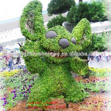 LF092634 Plastic yard animals artificial topiary animals/christmas decoration topiary animals