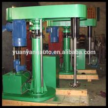 1500-2000L High shear cosmetics homogenizer/mixer/emulsifier/disperser