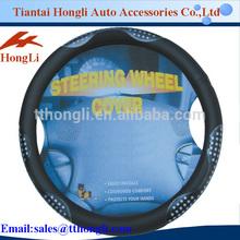HL80011c 2014 hot sale cheap design PVC material steering wheel cover cute interior car accessories