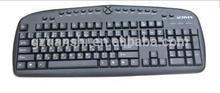 2014 new arrival 104 keys waterproof wired computer keyboard