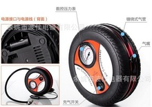2014 New portable portable tire inflator