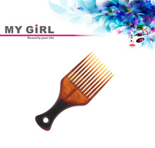 MY GIRL 2014 wholesale special style amber color plastic tortoise Personalized double color plastic afro comb