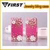 Hot selling bling bling rhinestone design cheap mobile phone case