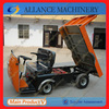107 Environment friendly garbage tricycle+86 15136240765
