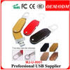 Paypal accept, Embossed Logo Memory Stick,leather swivel usb flash disk