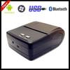 2014 New,pos printer thermal cheap, 58mm pos thermal receipt printer, China