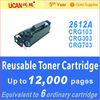 Hot sale!12A(CTSC) contious toner supply cartridge for HP&CANON ; one CTSC equal to 6 pcs,printer ' favourite
