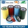 Double side foam butyl rubber adhesive tape