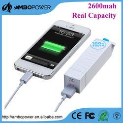 2600mah portable power pack