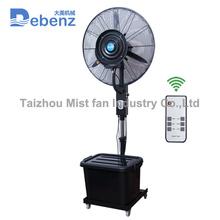 Debenz brand water mist fan misting system fog fan CE ROHS