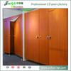 toilet partition accessories bathroom movable shower partition hpl sheet