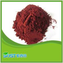 Organic Plant extract Astaxanthin oil
