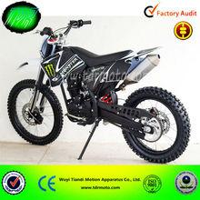 Hot sale KTM250 250cc electric dirt bike for sale cheap