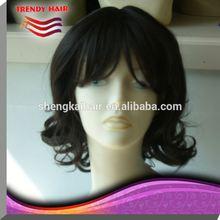 Korean Original Fiber Hair Wig A-631(4#)
