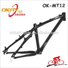 2014 carbon frame specialized mtb carbon frame 26 china mtb carbon frame
