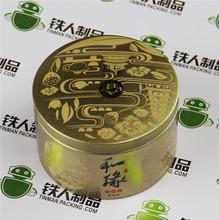 Tin container metal mint tin box