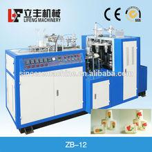 Utilizado máquina de papel copo/van dam copo máquina de impressão