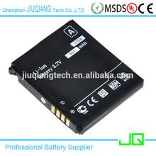 570A for battery LG Li-ion battery 3.7v 900mah for LG CF750 Secret KP500 KF700 KC780 KC550
