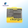 promotional 18650 battery holder nitecore i4/Nitecore i2 I4 Intelligent Charger18650 li-ion batteries charger