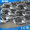 Industrial metal chain