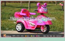 hot salable popular kids three wheels electric motorcycle---Tianshun