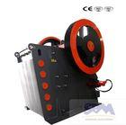 SBM precision casting high quality high power mini stone crusher machine price