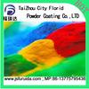 spray powder coating Coating transparent clear electrostatic thermosetting coating pigments