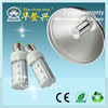 New product 2015 innovation b22 smd 5050 led corn light bulb