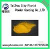spray powder coating Coating Anti-bubbles cast iron electrostatic thermosetting coating pigments