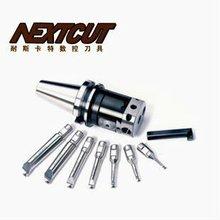 Dongguan NEXTCUT NBH2084 Fine-tuning Precision Boring Head
