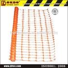 plastic mesh safety fence removable barrier fence orange barrier fencing