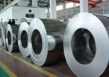 high quality alibaba stainless steel coil/strip materials