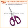 Professional Tailor Scissors/fabric cutting scissor