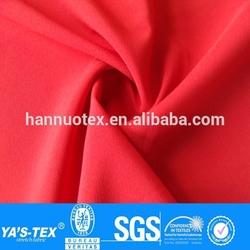 fast dry elastic fabric,elastic fabric,quick dry fabric